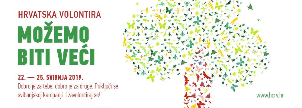HRVATSKA VOLONTIRA 2019
